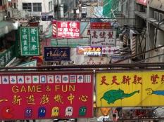 Kowloon, Hong Kong. © Karen Edwards